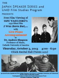 Ozu Yasujiro Film Viewing