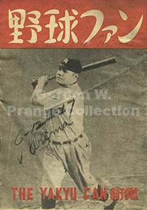Call Number: Y39 野球ファン=THE BASEBALL FAN (May 1, 1947)