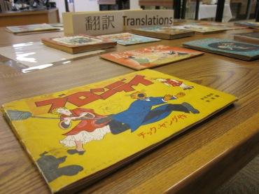 Original material display: Translations
