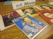Original material display: Movie