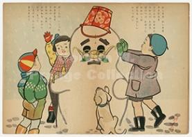 """Call No. 518-043 """"Tanoshiku genkini"""" (by Takeda Masami)"""
