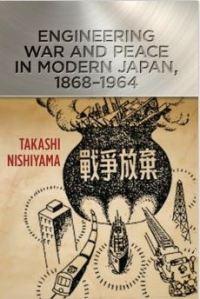 Nishiyama book cover