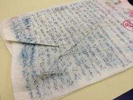 A handwritten manuscript that needs paper-smoothing
