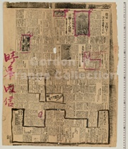 Jiji Shimpo – Prange Call Number 47-loc-0381a
