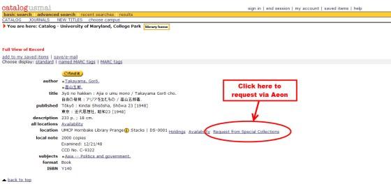 Aeon_ClassicCatalog_Request