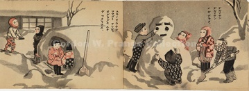 Yukiguni no kodomo / 雪国ノ子供 (Prange Call No. 520-179) pp. 15-16.