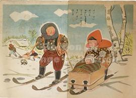 Tanoshii asobi / たのしいあそび (Prange Call No. 518-146) Image 8 of 9.