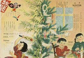 Haru natsu aki fuyu / ハル ナツ アキ フユ (Prange Call No. 519-305) Image 8 of 9.