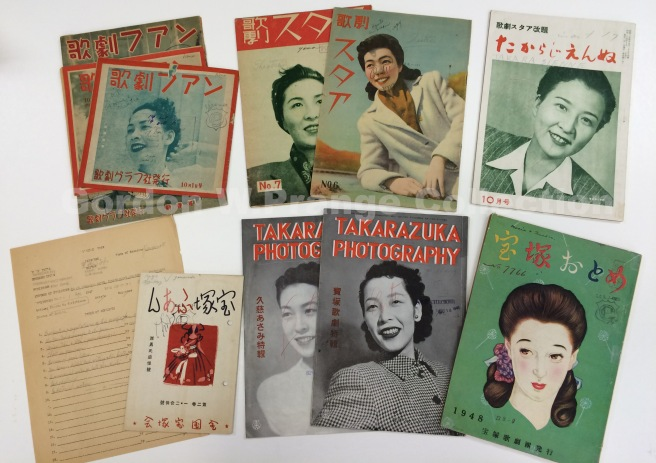 Takarazuka Revue related magazines (歌劇ファン、歌劇スタア、たからじぇんぬ、宝塚ふあん、宝塚フォトグラフィ、宝塚おとめ)