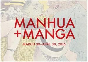 ManhuaManga_2016