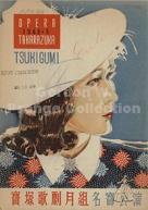 Opera Takarazuka Tsukigumi : Takarazuka Kageki Tukigumi Meiho koen (Prange Call No. PN-0357)