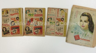 """Fujin Sekai""(6,7,8/1949) (Prange Call No. F83) Back Cover"