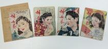 """Fujokai""(5,6,7,8/1948) (Prange Call No. F92) Front Cover"