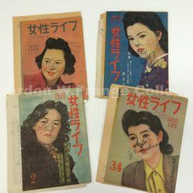"""Josei Raifu""(2,3,4/1947) (Prange Call No. J271) Front Cover"