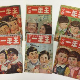 """小学一年生=SYOGAKU1NEN"" (Prange Call No. S2012) 1,2,3,4,5,6/1948."
