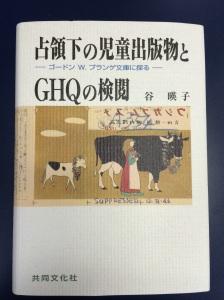 blog_senryoka-no-jido-shuppanbutu