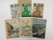 Magazines published in Shizuoka