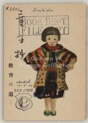 Accession:403-0063|Title:Dojisho