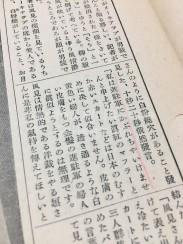 blog_magazinesc262_marchapril1947_2