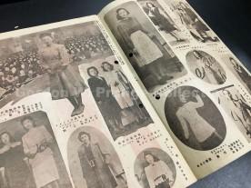 blog_magazinesc262_may1948