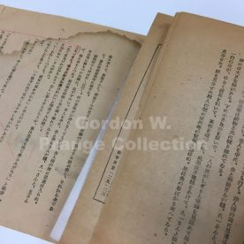 """Kusamakura"" by Natsume Soseki (Prange Call No. PL-41964) text and fragment"
