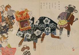 Dobutsu no oshogatsu / ドウブツノオ正月 (Prange Call No. 517-130) Image 5 of 11.