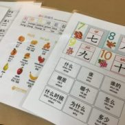 A staff member created nice and colorful calligraphy instruction sheets.
