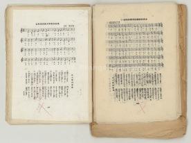 Accession:430-0020|Title:Zenkoku koto gakko senmon gakko koka, ryokashu