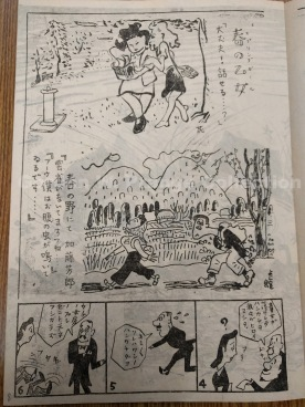 Shin manga spring girl after censorship.jpg のコピー
