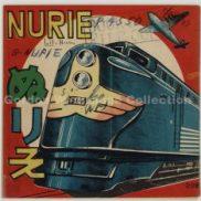 Nurie (Call no. 462-021)