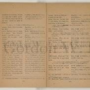 ガス燈 (Prange Call No. PN-0238), pp. 14-15