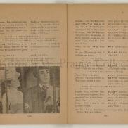 ガス燈 (Prange Call No. PN-0238), pp. 30-31